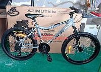 Горный велосипед Azimut Voltage 26 GD серый