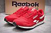 Кроссовки женские Reebok Classic, красные (12563),  [  39 (последняя пара)  ]