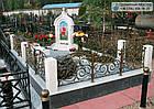 Детский памятник № 12, фото 2