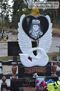 Детский памятник № 13