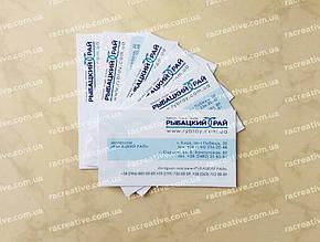 Печать визиток для рыболовного магазина
