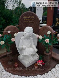 Детский памятник № 19