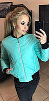 Куртка женская мод.0030 (синтепон 150)