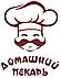 Магазин Домашний Пекарь