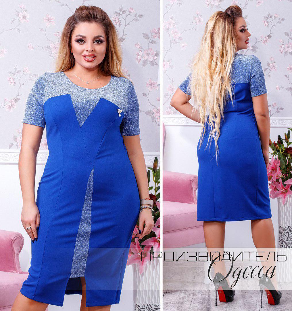 Красивое нарядное платье из трикотажа с люрексовой нитью, три цвета, р.50,52,54,56,58,60,62 код 5186О
