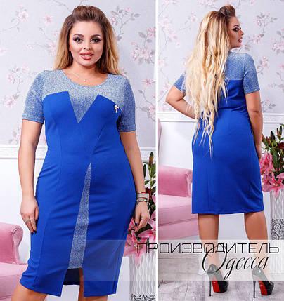 Красивое нарядное платье из трикотажа с люрексовой нитью, три цвета, р.50,52,54,56,58,60,62 код 5186О, фото 2