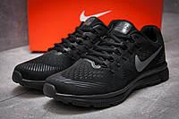 Кроссовки мужские Nike Zoom All Out 3, черные (12735),  [   42  ]