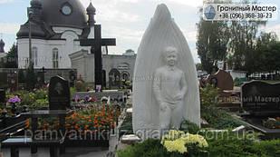 Детский памятник № 26