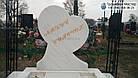 Памятник ребенку из белого мрамора в виде сердца, фото 3