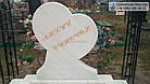 Памятник ребенку из белого мрамора в виде сердца, фото 5