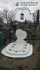Памятник ребенку из белого мрамора в виде сердца, фото 10