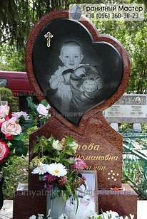 Детский памятник № 28