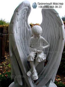 Детский памятник № 29