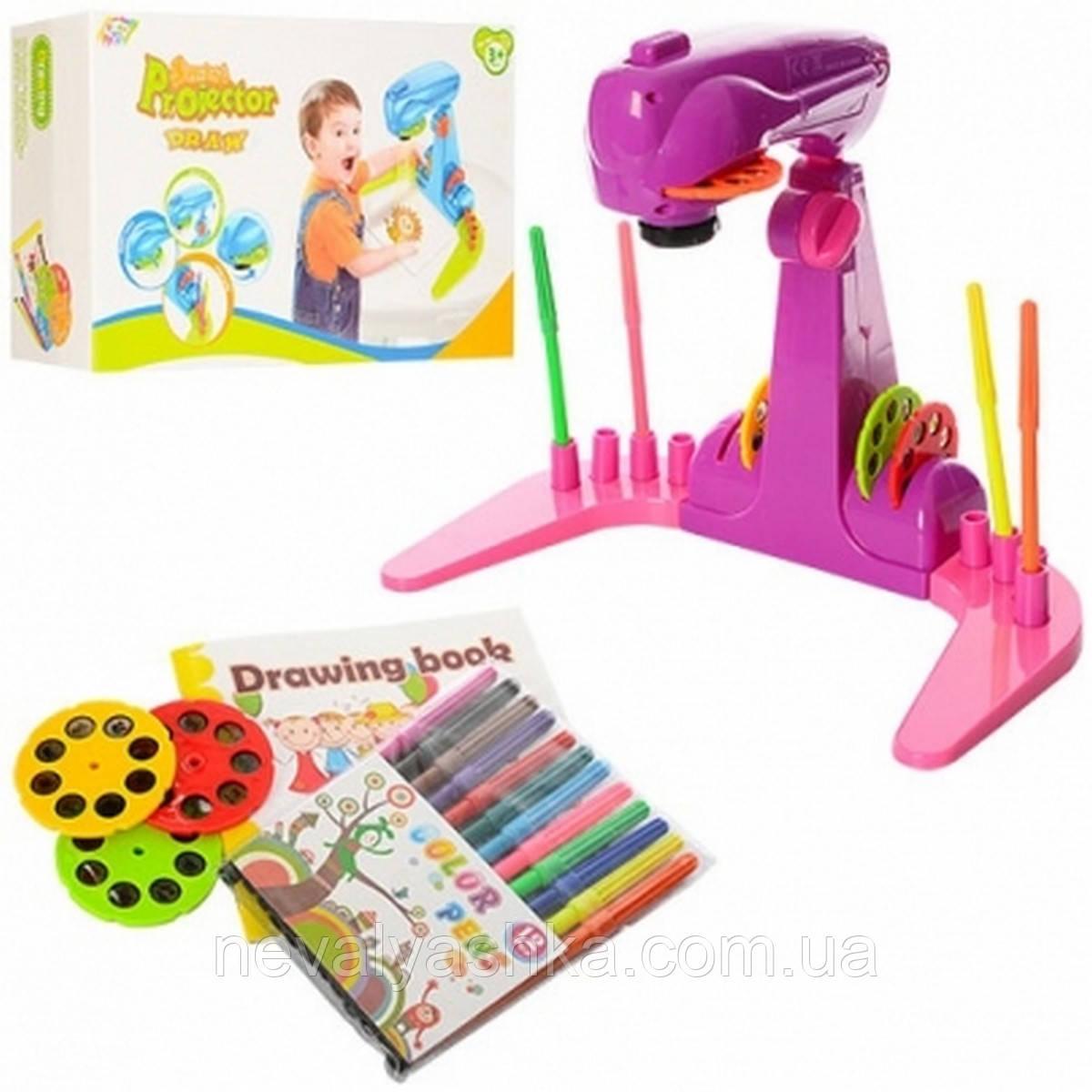 Проектор для рисования фиолетовый YM133-134, 004011