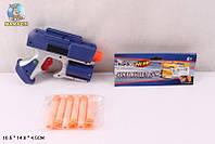 Игрушка Бластер с поролоновыми снарядами