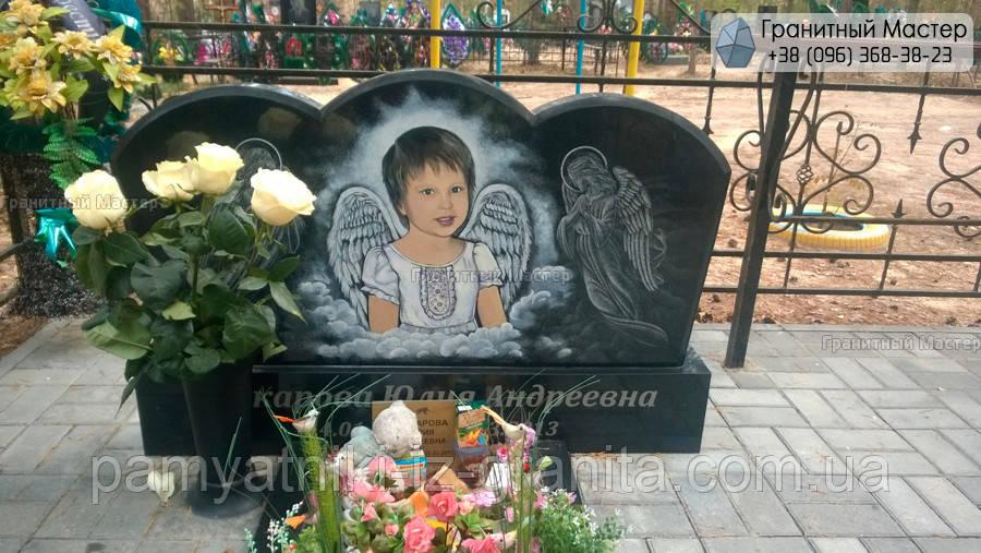 Детский памятник № 43