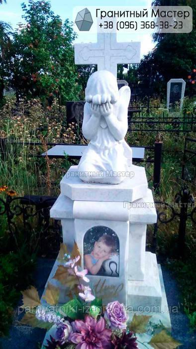 Детский памятник № 44