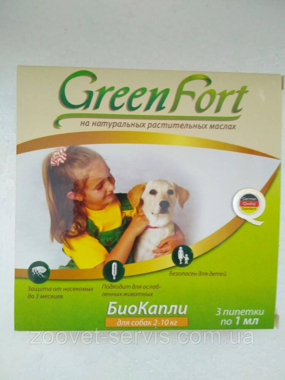 Биокапли GreenFort для мелких собак, упаковка 3 пипетки по 1мл