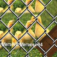 Плетеная сетка Рабица 35х1,6 заводская, ГОСТ 5336-80