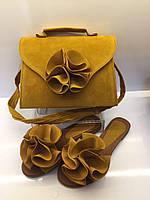 Комплект сумка + шлепанцы (горчица) Турция