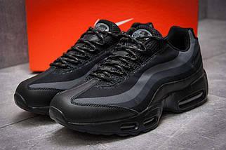 Кроссовки мужские Nike Aimax, черные (12762),  [  42 43 44 45  ]