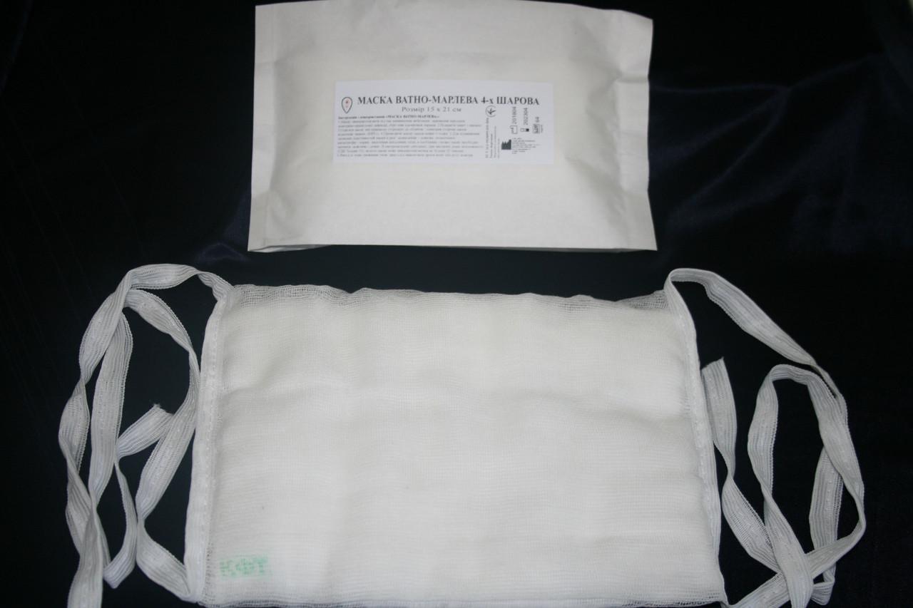 Маска ватно-марлевая 4-х слойная, н/ст, размер 15 х 21 (22)см