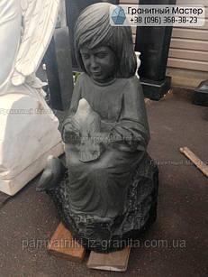 Детский памятник № 60