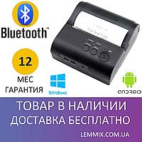Портативный Bluetooth принтер чеков Jepod JP-80LYA  (80 мм), фото 1