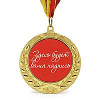 Печать на медали подарочной