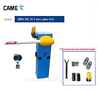 Шлагбаум автоматический CAME G 3250 4м Италия 100% , фото 1