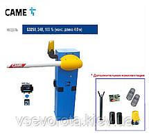 Шлагбаум автоматический CAME G 3250 4м Италия 100%