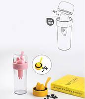 "Бутылка для воды ""StylePie"" на каждый день"