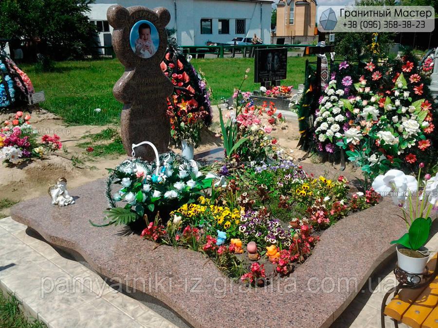 Детский памятник № 69