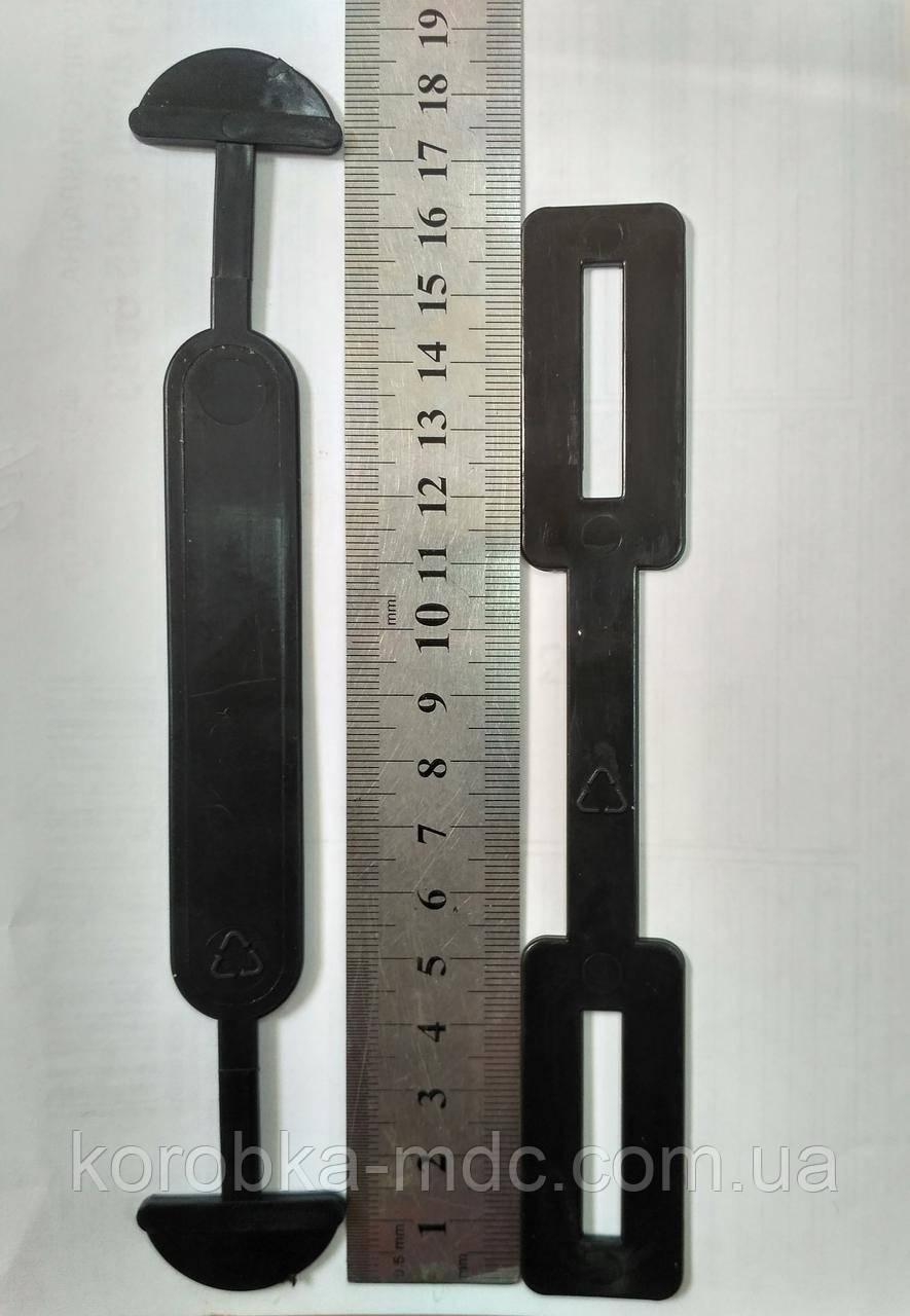 Ручка  160х19мм (Большая) с подложкой
