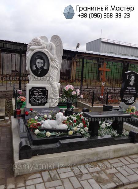 Детский памятник № 81
