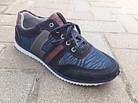 Кроссовки мужские на шнуровке синие спорт Даго, фото 1