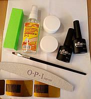 Стартовый набор для наращивания ногтей(без лампы)