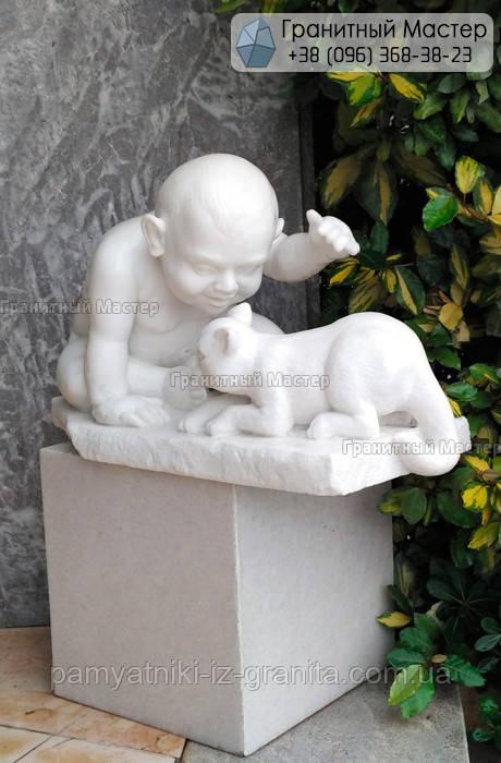 Детский памятник № 93