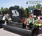 Детский памятник № 100, фото 2