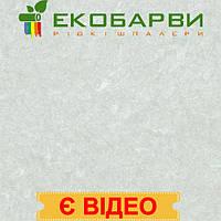 Шелковые жидкие обои Экобарвы Софт 0000