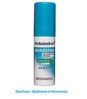 Спрей для рта Perlodent 15ml (Германия)