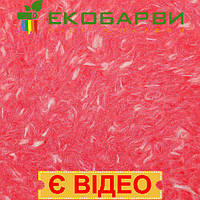 Шелковые жидкие обои Экобарвы Софт 0200