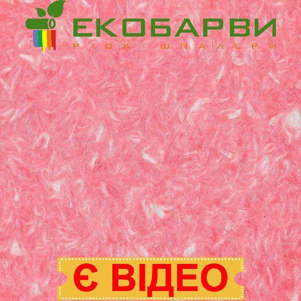 Шелковые жидкие обои Экобарвы Софт 0002