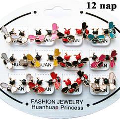 Сережки Бджілки Різних Кольорів з Стразиком, Упаковка, на 12 пар, Дитячі Сережки, Біжутерія