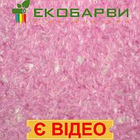 Шелковые жидкие обои Экобарвы Софт 0006