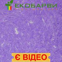 Шелковые жидкие обои Экобарвы Софт 0700