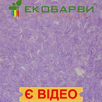 Шелковые жидкие обои Экобарвы Софт 0007