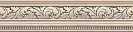 Фриз Golden Tile GOBELEN 25х6 Бежевый