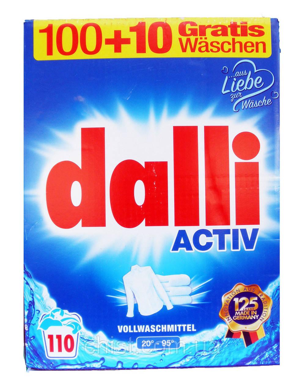Dalli activ универсальный стиральный порошок (7.15 кг-110 стирок) Германия