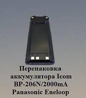 Ремонт аккумуляторов BP-209N к радиостанциям Icom (7,2В / 2000mA / Panasonic Eneloop))
